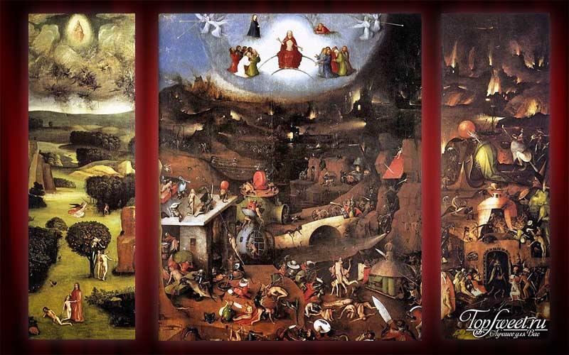 Страшный суд (триптих Босха)
