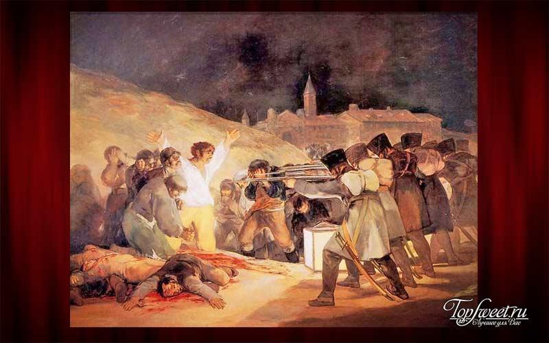 «Третье мая 1808 года в Мадриде», Франсиско Гойя