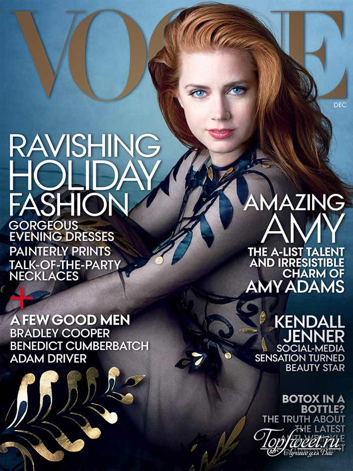 Журнал Vogeu