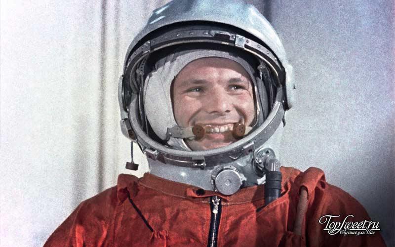 Гагарин. Самые важные достижения в освоении космоса