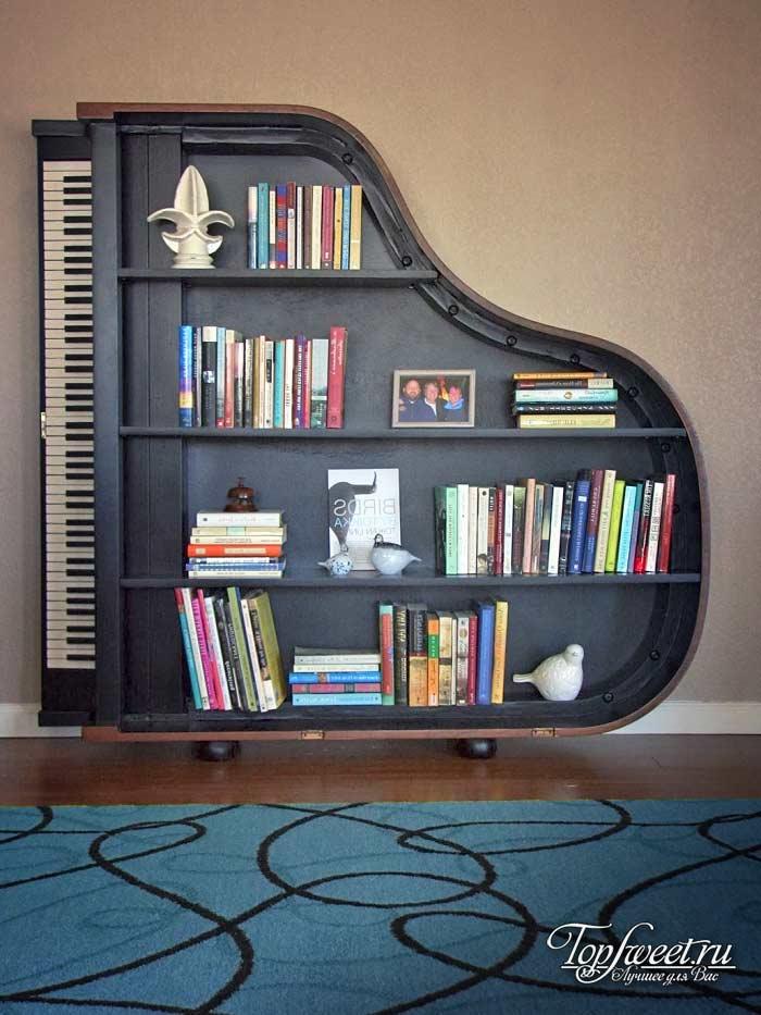 Полка-рояль. Удивительные книжные полки
