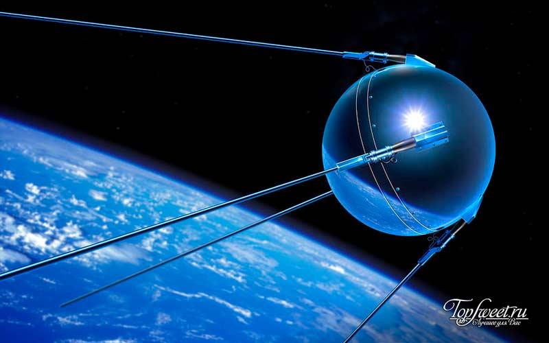 Спутник 1