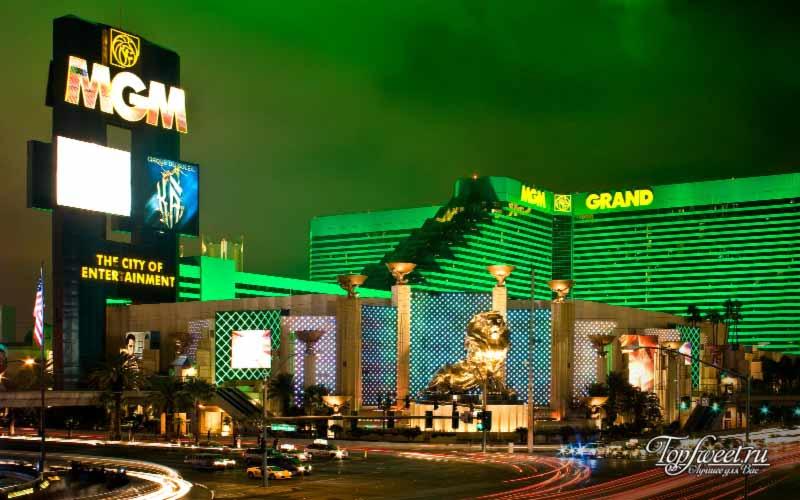 MGM Grand (Лас-Вегас)