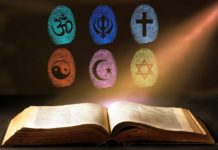 ТОП-10 Религий