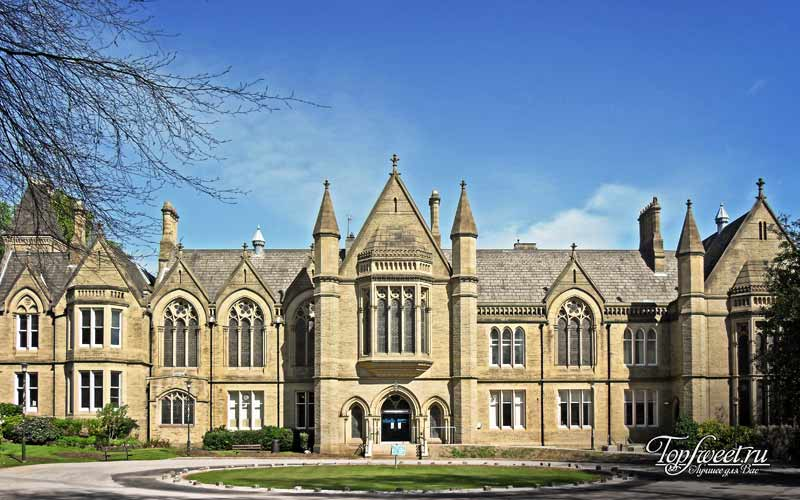 Университет Брадфорда. Лучшие системы образования в мире