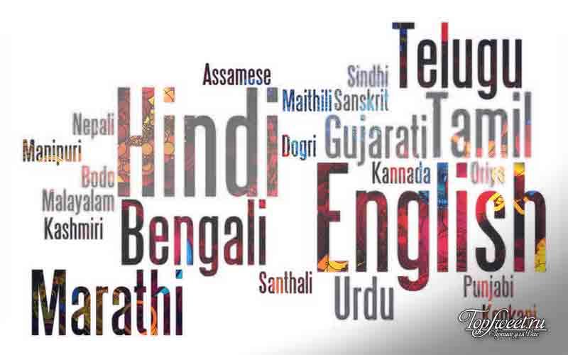 Наиболее многоязычная страна