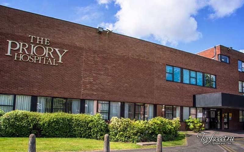 Больница «Priory»
