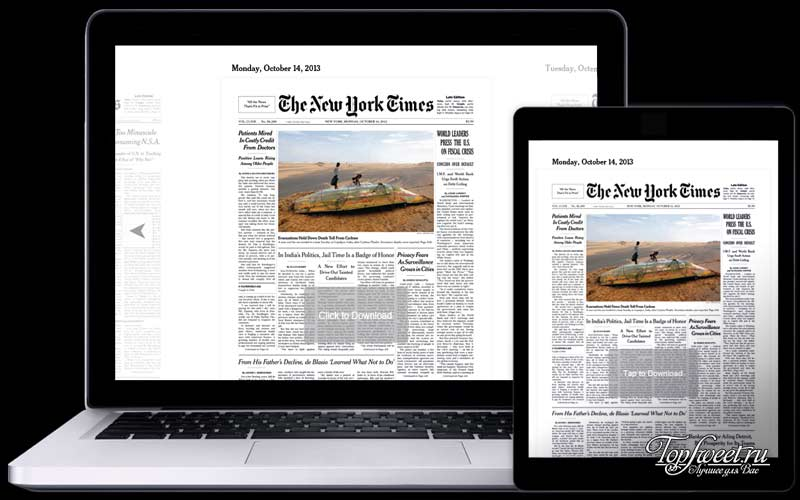 NYT. Самые популярные газеты в мире
