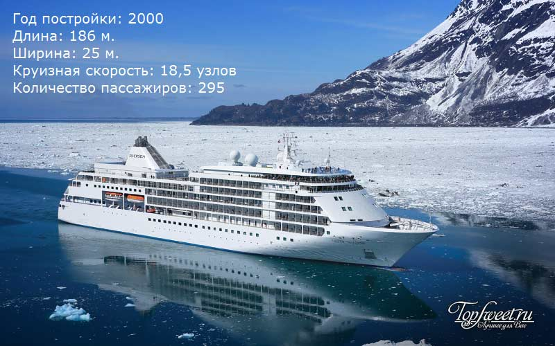 Silversea Silver Shadow