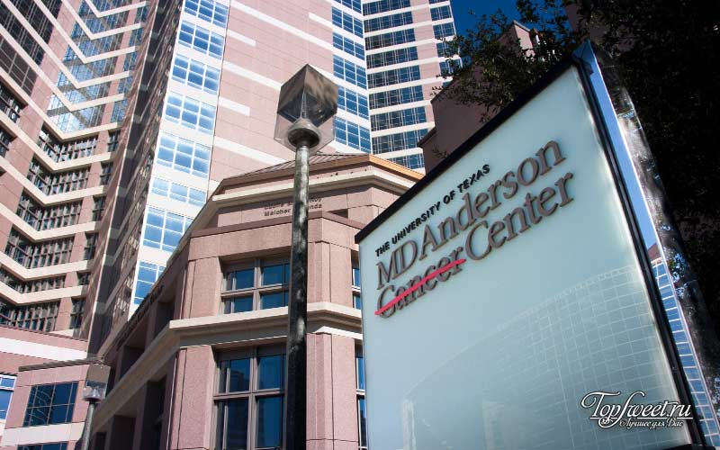 UNIVERSITY OF TEXAS MD ANDERSON CANCER CENTRE