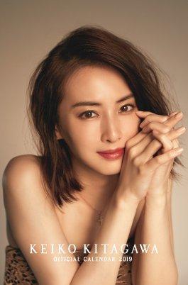 Самые красивые японки - Кейко Китагава